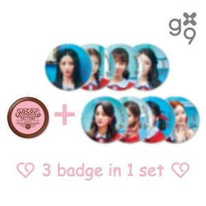 구구단 (GUGUDAN) - [Act.3 Chococo Factory] - 가챠캡슐 (RANDOM PIN BADGE)